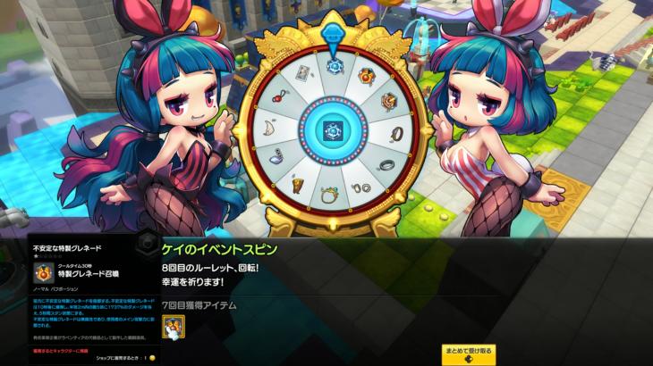 【メイプル2】ミニゲームの難易度ランキングと攻略