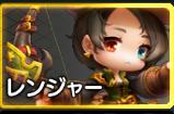 【メイプル2】レンジャーオススメのスキル振りと戦い方【弓ガイド】