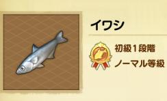 【メイプル2】釣りの熟練度上げルートと簡単な解説【釣りガイド】