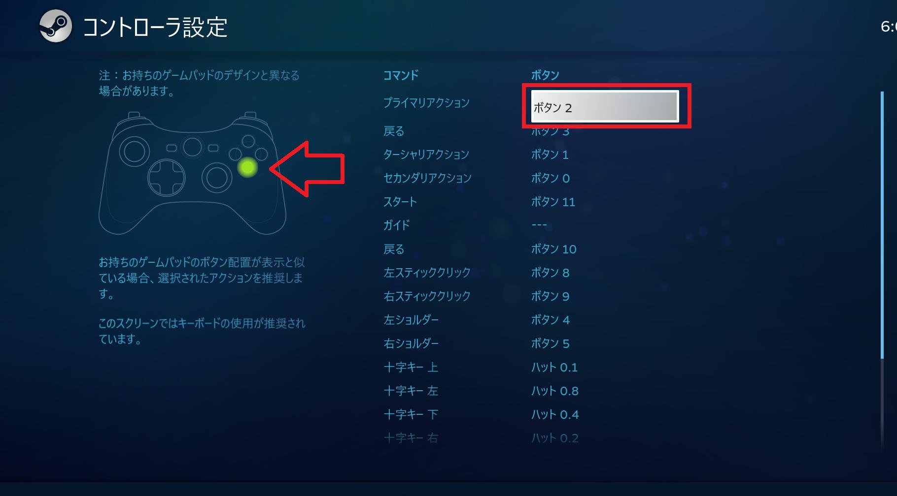 Pc 配置 apex ボタン