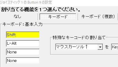 【ToS】コントローラーだけで「ZoomyPlus」のズームアウトをする方法