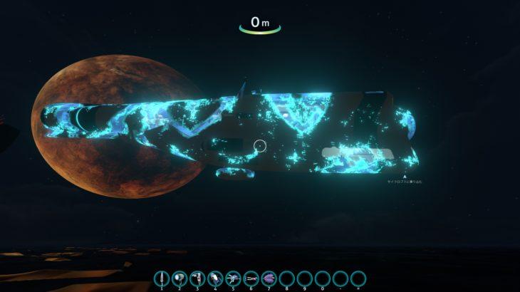 【Subnautica】潜水可能な深度を深めていく方法・乗り物まとめ